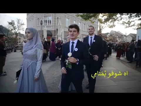 Download  Ya Jamalu يا جمالو  Clip Cantik & Ganteng Sekolah Islamic Bosnia Gratis, download lagu terbaru