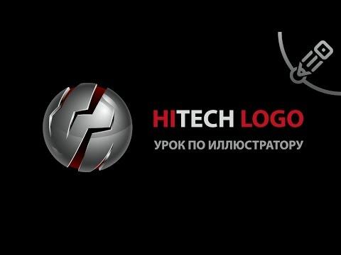 Создание 3D логотипа в стиле Hi Tech