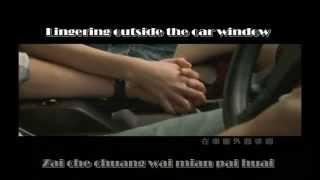 Jay Chou   All The Way North Yi Lu Xiang Bei) Sub'd