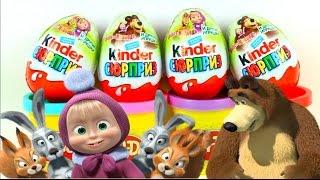 Huevos sorpresa Masha y el Oso en español