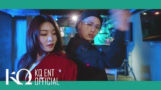 베이빌론(Babylon) - 'LALALA' (Feat. 청하) Official Dance Video