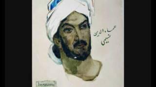 Qezel - Imadeddin Nesimi