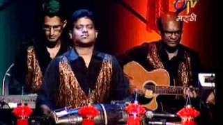 Gaurav Maharashtracha Noopura Are Krishna Are Kanha