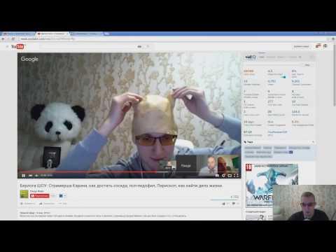 Как использовать google hangout для записи интервью для ютуб канала