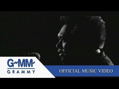 สายล่อฟ้า - Big Ass【official Mv】 video