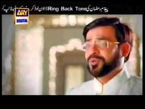 Aamir Liaquat Hussain Ramzan Naat 2012 video