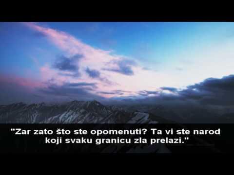 Sura Ya-Sin sa prijevodom na bosanski jezik 1 dio