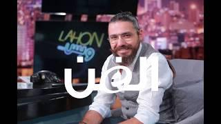 تسريب صوتي ل جاد بو كرم يهاجم هشام حداد فهل وقع الخلاف ؟