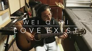 Love Exist  Wei Qi Qi Meteor Garden 2018 OST Finge