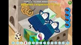 Машины сказки Крошечка хаврошечка  игра