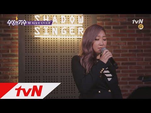 download lagu 미공개 에스나, 태양의 `눈, 코, 입` 백스테이지 수상한 가수 gratis