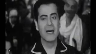MG_ 1957.  اغاني  فيلم انت حبيبي  فريد الاطرش  شادية  عبد السلام النابلسى  هند رستم