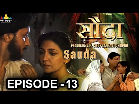 Sauda Indian TV Hindi Serial Episode - 13 | Sri Balaji Video