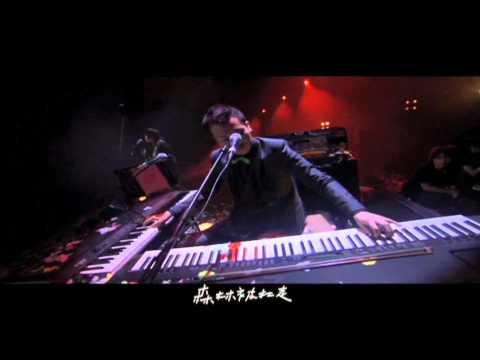 蘇打綠-狂熱-LiveMV-FHD