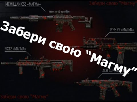 Бесплатная серия оружия