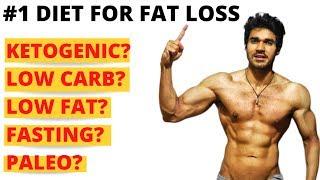 Best Diet For Weight Loss | Lose Belly Fat Fast Naturally in 1 week| वज़न घटाने का सबसे तेज़ तरीका