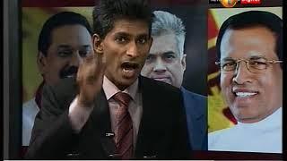News 1st: Prime Time Sinhala News - 7 PM   (24-04-2018)