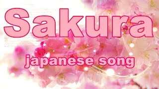 Sakura/japanese song with romaji lyrics-moriyama naotaro-(covered by sora kumuri)