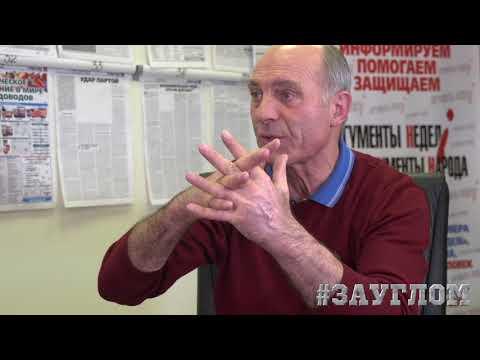 Магомед Толбоев об аресте миллиардеров Дагестана