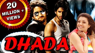 Dhada Hindi Dubbed Full Movie   Naga Chaitanya, Kajal Aggarwal, Srikanth