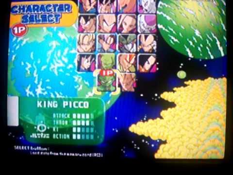 Download Super Dragon Ball Z – Ps2