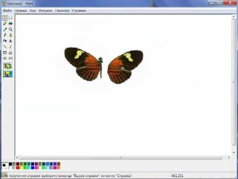Трансформация фрагментов изображения в ГР Paint