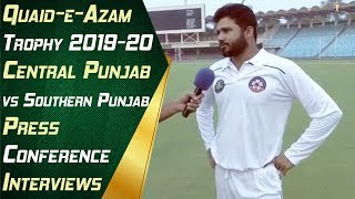 Live - Quaid-e-Azam Trophy 2019-20 | Central Punjab vs Southern Punjab Press Conference | PCB