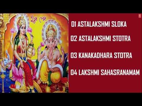 Lakshmi Sahasranamam & Other Stotras (Sanskrit) By BELLUR SISTERS...