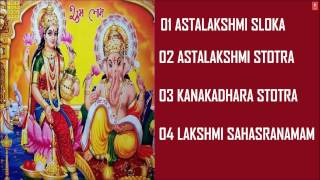Lakshmi Sahasranamam & Other Stotras (Sanskrit) By BELLUR SISTERS I Full Audio Songs Juke Box