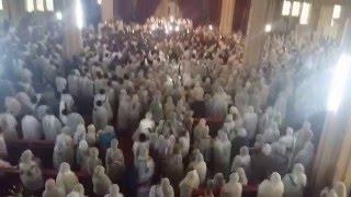Ethiopan Ortodox Tewahido Sikelet NSEBHO