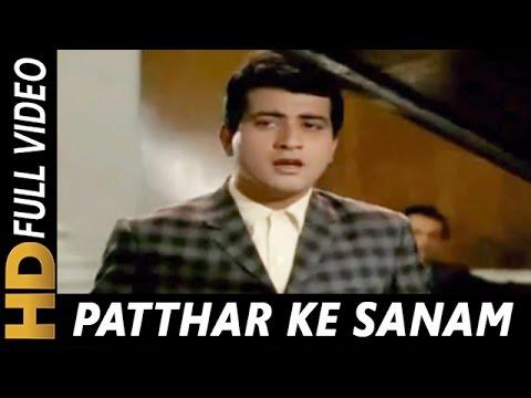 Patthar Ke Sanam Tujhe Humne   Mohammed Rafi    Patthar Ke Sanam 1967 Songs  Waheeda Rehman