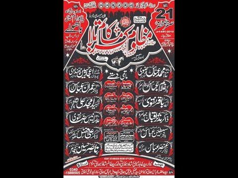 Live Majlis 21 Safar 2019 Bhawlay Chakwal