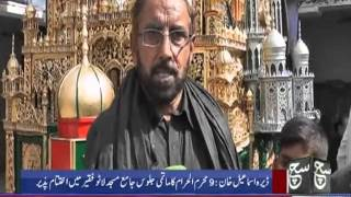 D.I.Khan 9 Muharram Jaloos Package 2