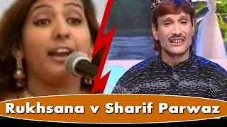 Rukhsana Qawwali Muqabla   Akhiyan Ghussi Hai   Sharif Parwaz   New Qawwali Muqabla Video Song