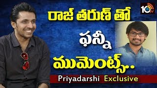 రాజ్ తరుణ్ తో ఫన్నీ .. Priyadarshini Interview | #PellichupuluPriyadarshini
