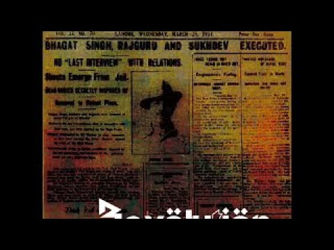 Haryanvi Ragni On Bhagat Singh video