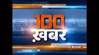 News 100 | 14th January, 2018 | 05:00 PM