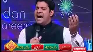download lagu Very Beautiful Naat Recite Babu Rana In Khabardar  gratis