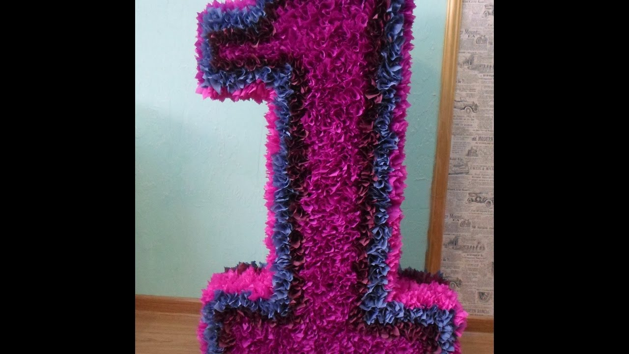 Цифра 1 из гофрированной бумаги на годик своими руками 17