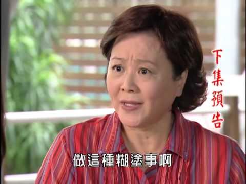 [ 預告]民視風水世家@20121012