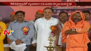 Subramanian Swamy Participates in Meeting on Building Sri Ram Mandir in Ayodhya