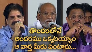 C Kalyan andamp; Prasanna Kumar PM Press Meet on Producer Council Elections | Tollywood News | TTM