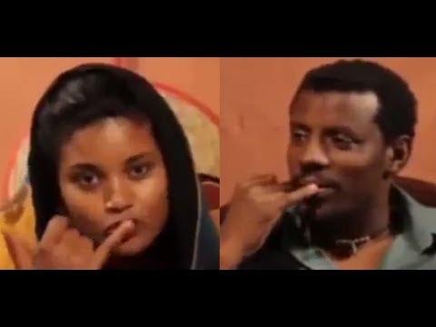 Ethiopian Movie 2017 - Yanegeskegn
