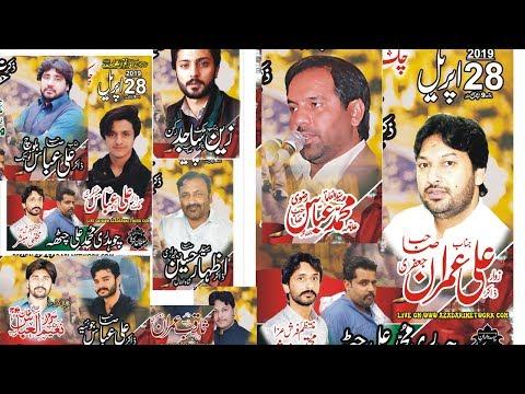 Live  Mjalis Aza 28 April 2019 Ghazi Chak Zilah hafizbad