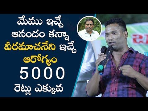 Jabardasth Kirak RP | Veeramachaneni Diet | Telugu Tv Online