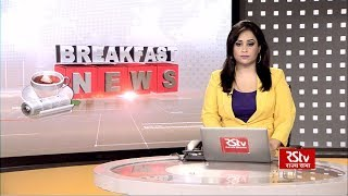 English News Bulletin – Nov 17, 2018 (8 am)