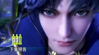Douluo dalu - soul land episode 25 Preview