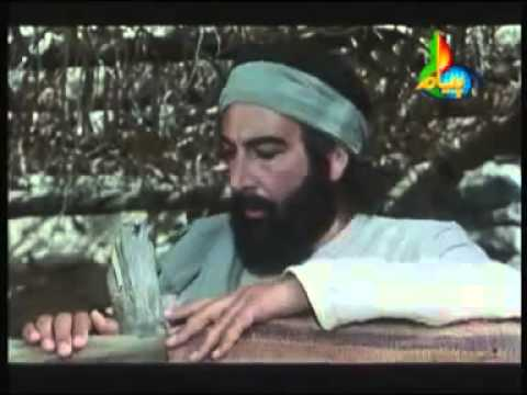 Hazrat Yousuf ( Joseph ) A S Movie In Urdu -  Part 3 video