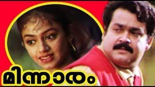 Mohanlal Full Movie   MINNARAM   Malayalam Comedy Full Movie   Mohanlal & Shobana