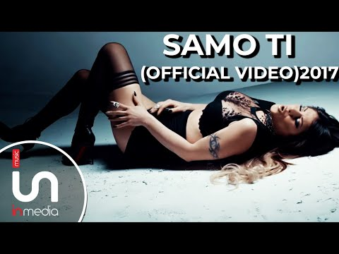 Suzana Gavazova - Samo ti (Official Video) 2017 thumbnail